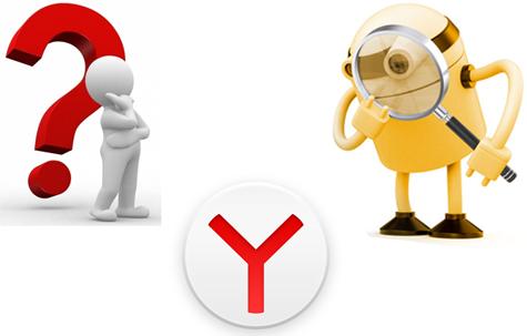 Важно знать: какие данные пользователей собирает Яндекс.Браузер