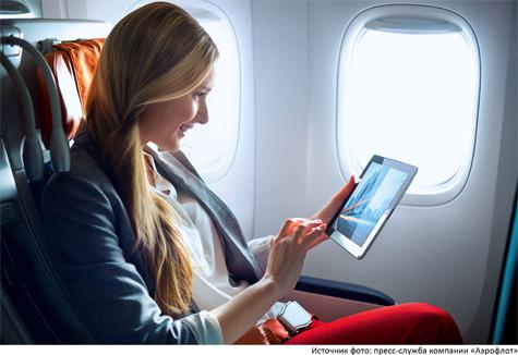Как получить компенсацию за задержку или отмену авиарейса с помощью мобильного приложения AirHelp