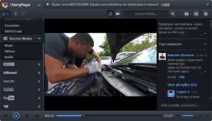 Как смотреть видеоролики YouTube на старых компьютерах
