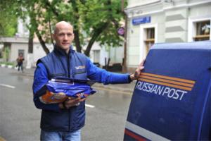 В мобильном приложении «Почты России» теперь можно вызвать курьера для отправки посылки