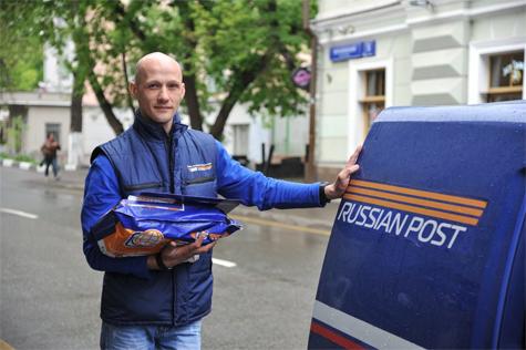 В мобильном приложении Почты России теперь можно вызвать курьера для отправки посылки