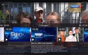Мобильное приложение «ТТК ТВ»: телевизор там, где захочешь