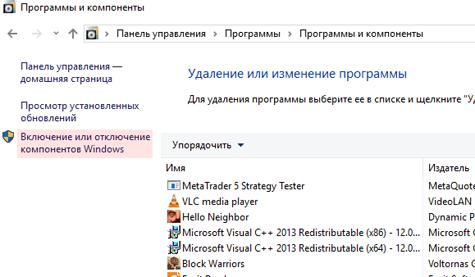 Как удалить папку Inetpub в Windows 10