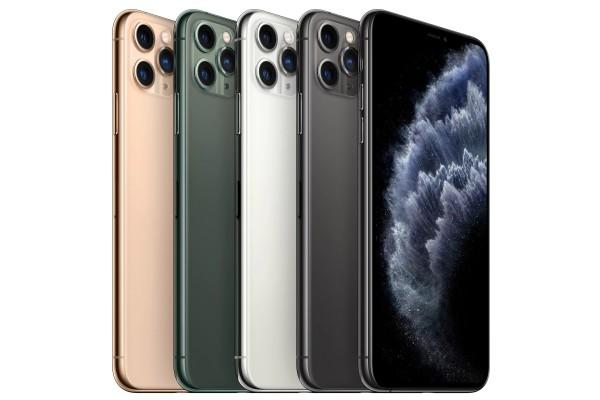 Новинка: iphone-11 pro max